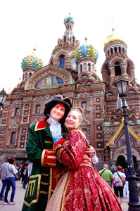 In front of Spilled Blood Church
